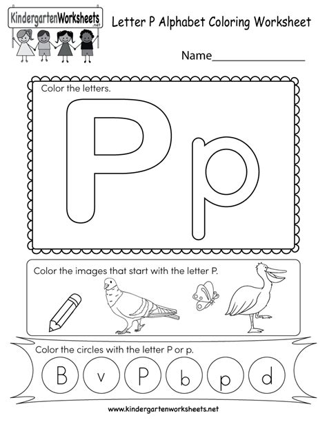 letter p coloring worksheet  kindergarten english