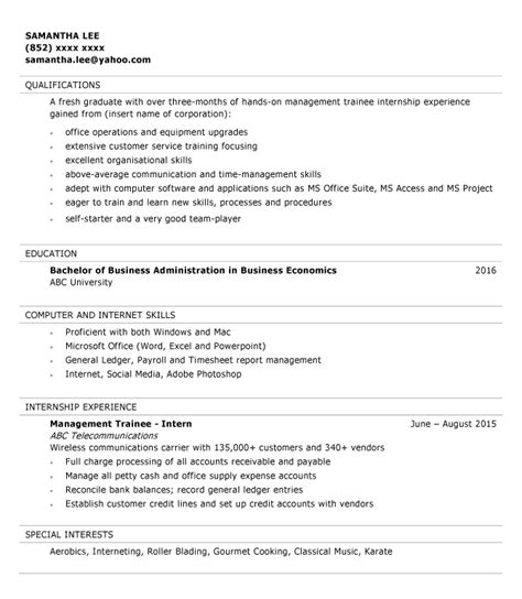 cv format management trainee operations management