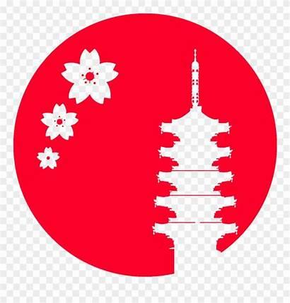 Japan Clipart Transparent Pinclipart