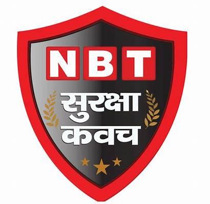 Suraksha Nbt Kawach Police Practices Times Navbharat