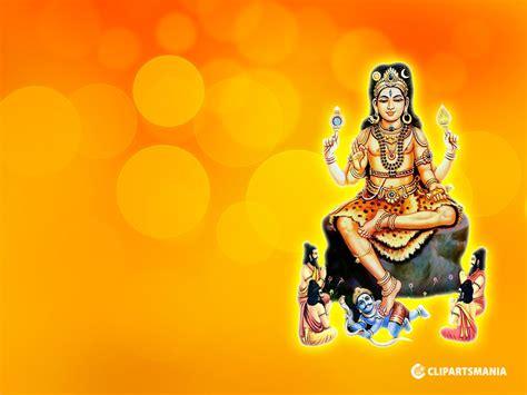 Dakshinamurthy Hd Images Free Download Ceredela