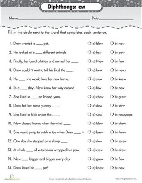 practice reading vowel diphthongs ew reading