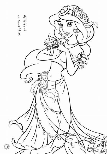 Jasmine Coloring Princess Printable Bubakids