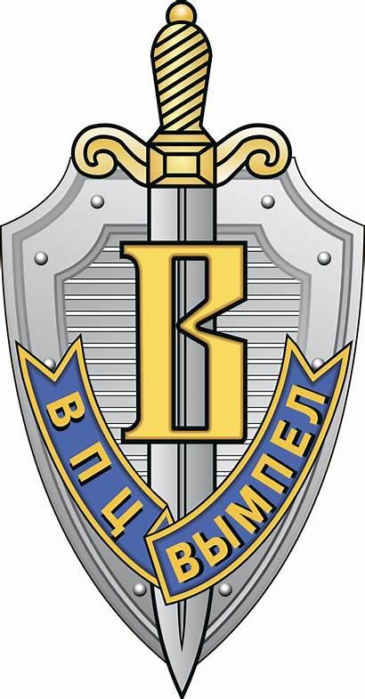 Emblem Svg Directorate Wikimedia Commons Pixels Wikipedia
