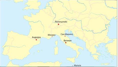 Розвинені країни Європи. Загальна характеристика ...