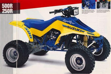 Suzuki Quadracer 250 by мотоцикл Suzuki Quadracer 250 R 1986 описание фото