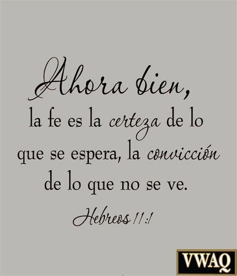 Religious Quotes In Spanish