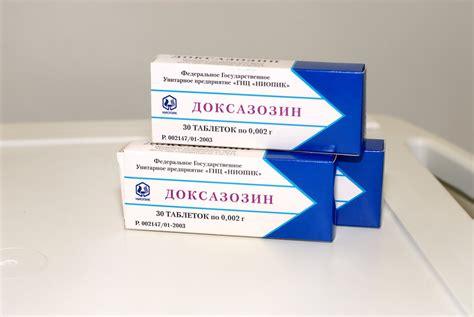 сиалис купить в интернет аптеке москва