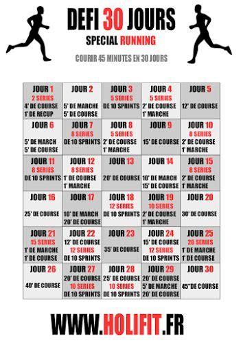 d 233 fi 30 jours gainage holifit hiit programme musculation perte de poids programme fitness