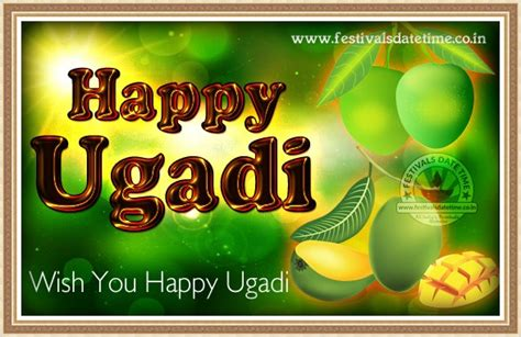 ugadi wallpaper  telugu kannada  year