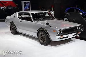 Picture of 1973 Nissan Skyline 2000GT R