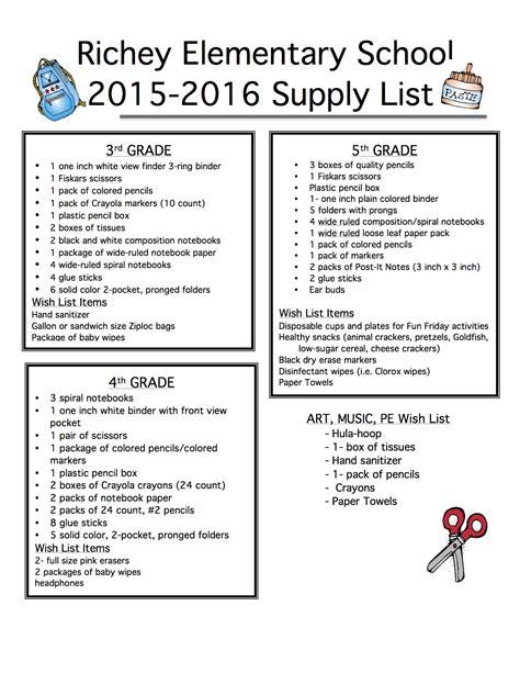 Elementary School Supply List by 2015 2016 School Supply List