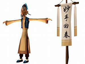 Dudley Concrete Design Ancient Chinese Doctor 3d Model 3dsmax Files Free Download