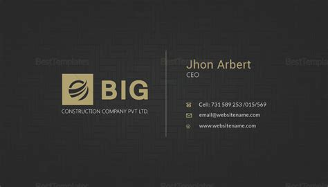 ceo business card design template  word psd publisher