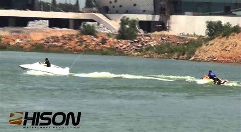 Hison Mini Jet Boat by Hison Watercraft The Mini Jet Boat