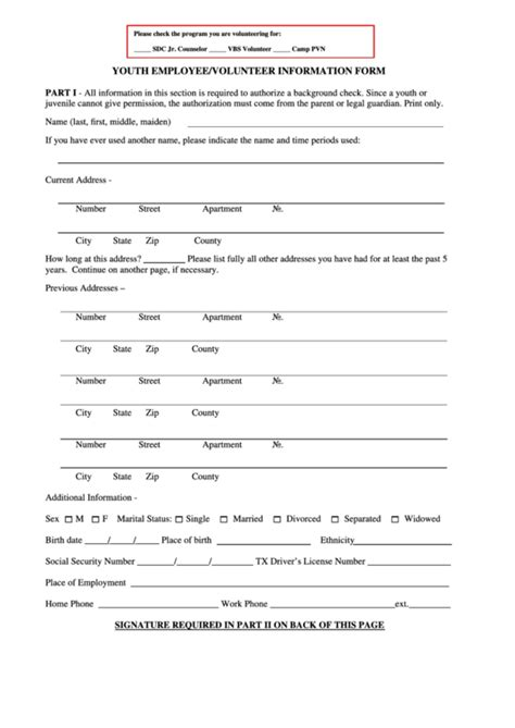 employee information form pdf employee information form sle fiveoutsiders
