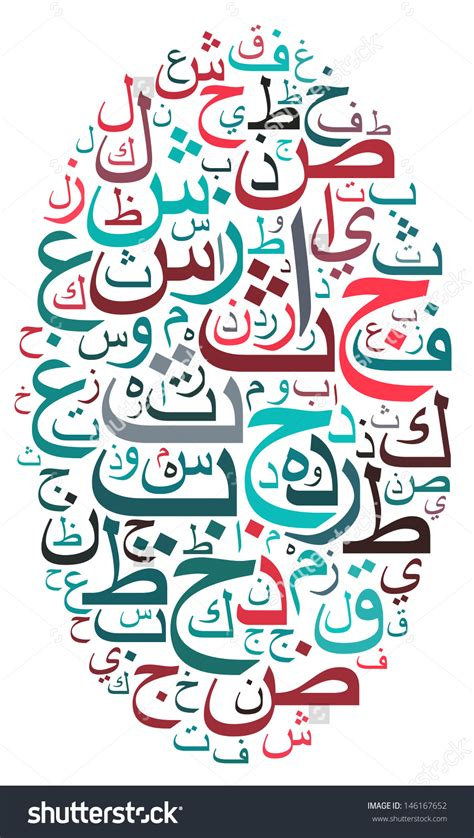 arabic characters clipart clipground