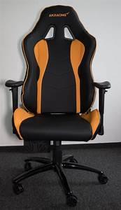 Pc Gamer Stuhl : test und gewinnspiel akracing nitro gaming stuhl zocken mit komfort ~ Orissabook.com Haus und Dekorationen