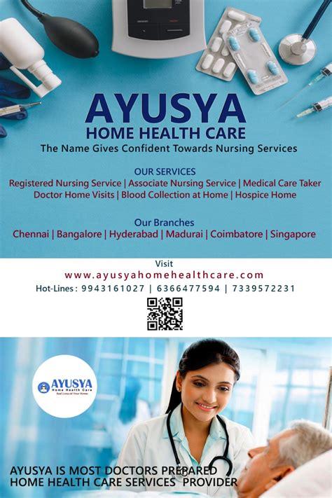 Ayusya Home Health Care Pvt Ltd-Bangalore-Chennai-Madurai ...