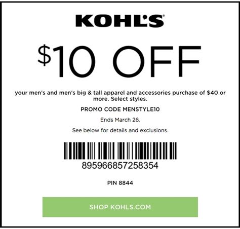 kohls coupons 30 off printable coupon