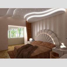 9 Beautiful Home Interior Designs  Kerala Home Design And