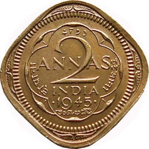 2 Annas - George VI (small