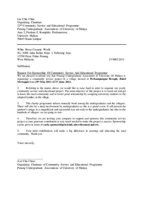 sample   letter  request  sponsorship