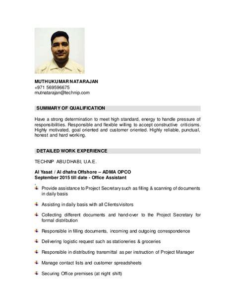 Office Boy Resume Format In Word by Cv Office Boy Docx