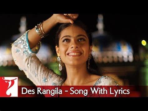 fanaa full hd téléchargement de chanson video