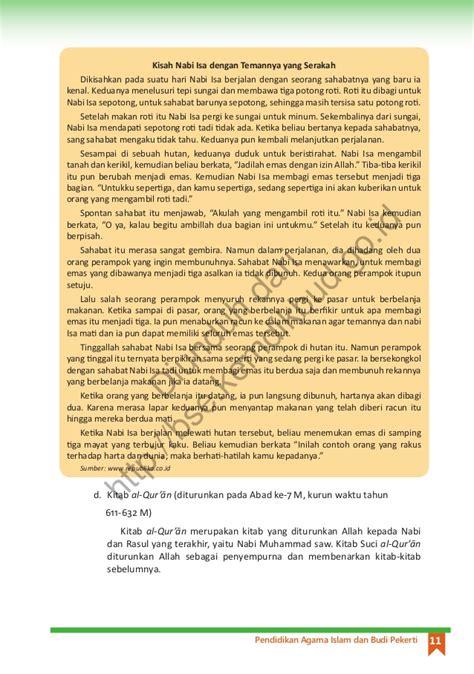 pendidikan agama islam  budi pekerti buku siswa kls