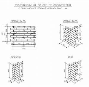 Simulation Devis Travaux : magasin de carrelage pas cher 77 simulation devis travaux ~ Nature-et-papiers.com Idées de Décoration