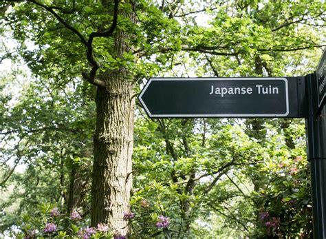 Japanischer Garten Franken by Japanischer Garten Den Haag