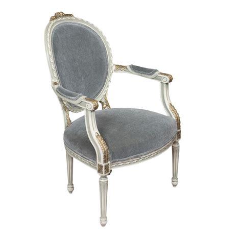 Lightweight Armchair by Atlantis Light Blue Armchair Found Rentals