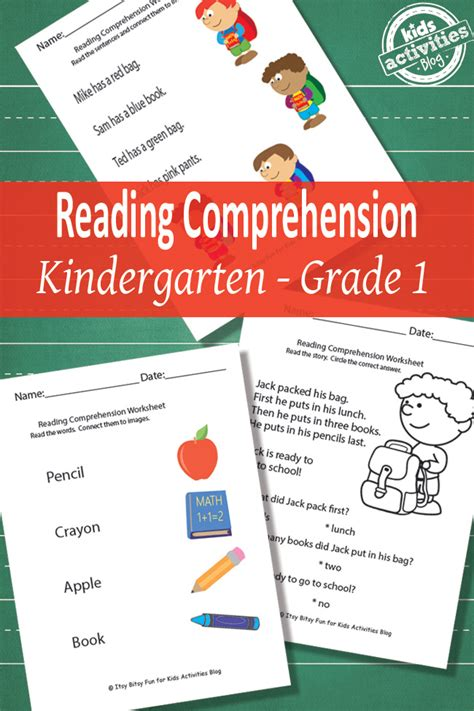 back to school reading comprehension worksheets free printable