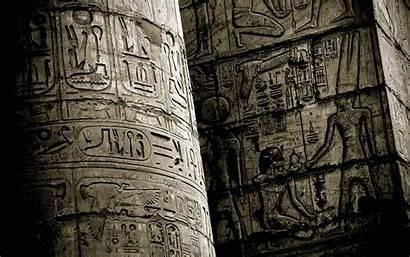Ancient Code Civilization Alien Civilizations Human Forge