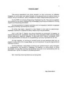ano ang tagalog ng term paper