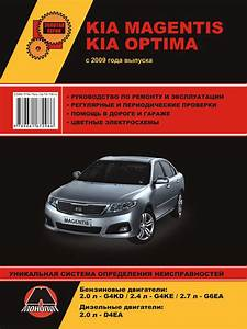 Download Kia Magentis Optima 2006