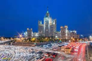 Moscow City Russia