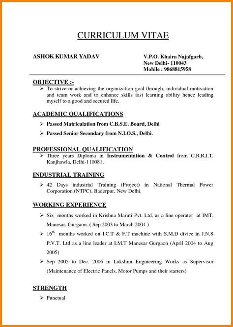resume of seekers in gurgaon sidemcicek