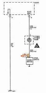Shanghai Gm Chevrolet Uff08epica Uff09saloon Car Radio  Sound System