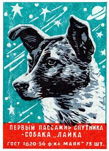 1957 Laika The Space Dog Painting by Historic Image