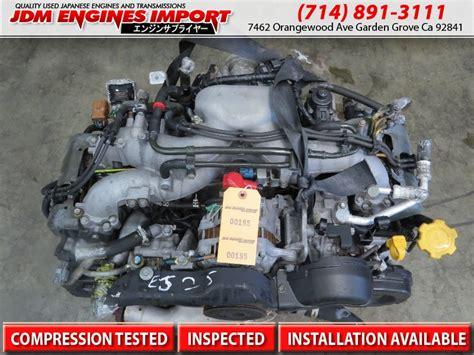 Engine Subaru Forester Legacy Outback Baja