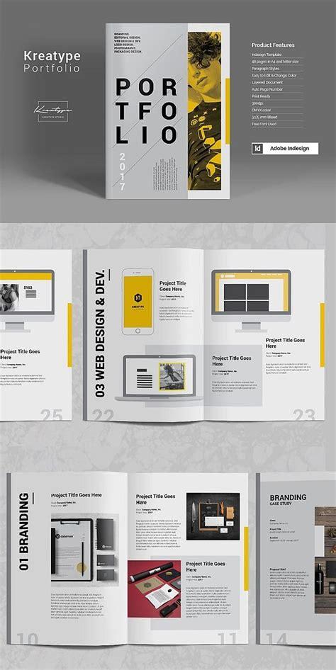 kreatype photography portfolio portfolio layout