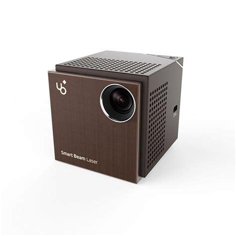 cuisine simulation uo smart beam laser projector