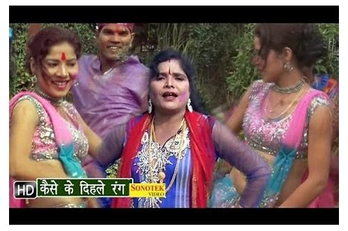 bhojpuri hot holi song free download
