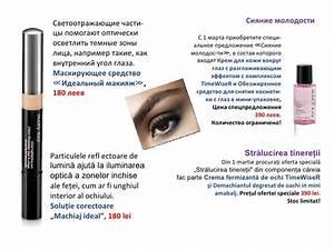 Отзывы l'oreal revitalift дневной крем против морщин с эластином