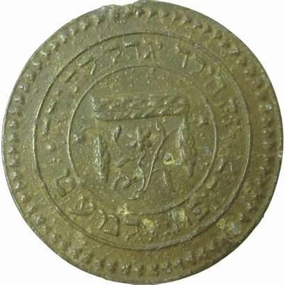 Artifacts Jewish Poland Ancient Amulet Xviii Century