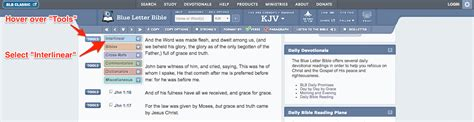 blue letter bible org 5 of the best free bible study tools free daily bible study