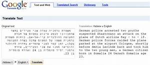 more languages in google translate With translate document from hebrew to english