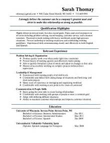 Pharmacy Tech Resume No Experience by Pharmacy Technician Resume Sle No Experience Jennywashere